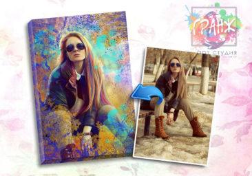 Портрет по фото на заказ в честь 8 марта в Алма-Аты