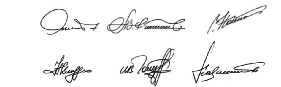 Разработка подписи человека онлайн Харьков